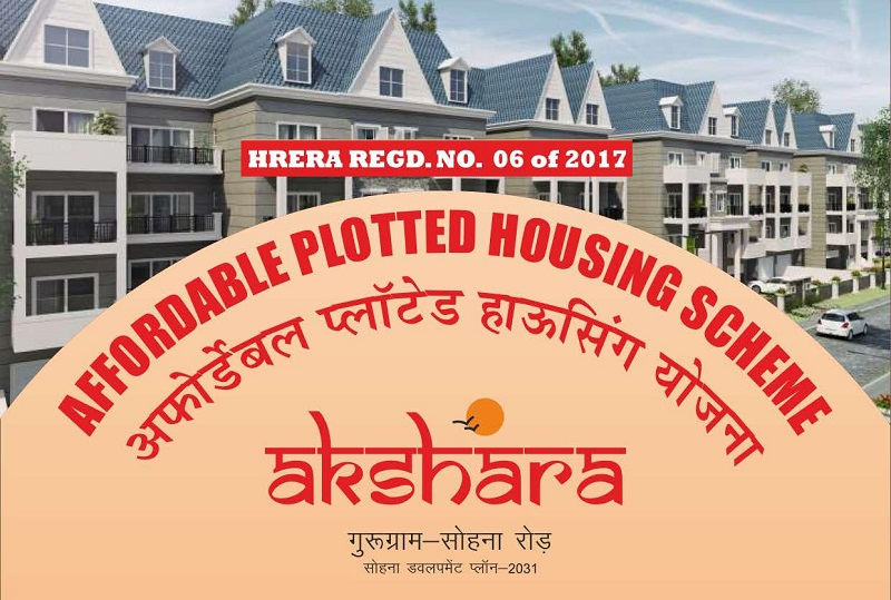 Raheja Akshara Deen Dayal Jan Awas Yojna Affordable Plots Sector 14 Sohna