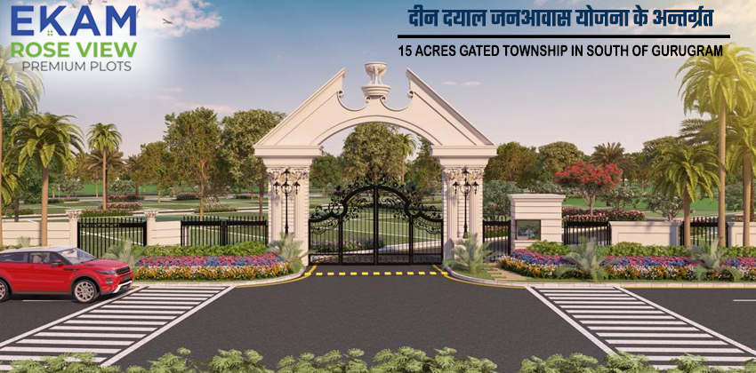 Paras Ekam Homes Affordable Plots Sector 5 Sohna